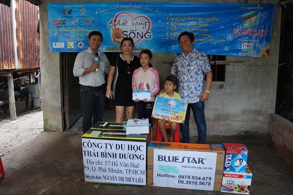 Chương trình từ thiện hàng tuần của Công ty đợt thứ 287